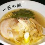 Photo of Ippikinokujira