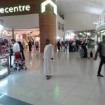 صورة فوتوغرافية لـ Dairy Queen Saudi Arabia