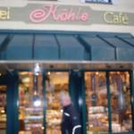 Photo of Cafe Kohle Inh. Hagen Lemke