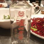 China white wine