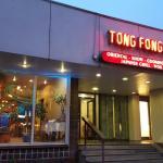 Photo of Tong Fong City