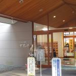 Oshiba no Yu