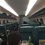 高鉄新幹線