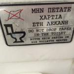 Not possible to put paper in wc