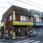Photo de Nyukitami