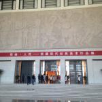 Chinesisches Nationalmusum Foto
