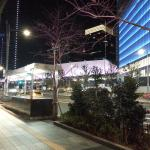 Toyoko Inn Tokyo Nihon-bashi Foto