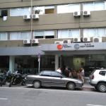 Hotel Urban Express Foto