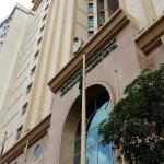 Makarim Umm AlQura Hotel