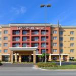 ‪Courtyard by Marriott Laredo‬