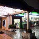 Photo of Oita Regal Hotel