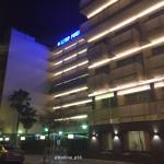 H TOP Pineda Palace Foto