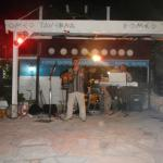 Photo of Romeo Garden Taverna