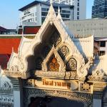 Photo de Bossotel Bangkok