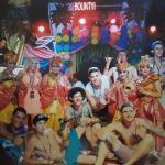 Foto de Bounty Hotel