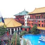 Foto de Hotel Ling Bao