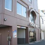 Photo de Hotel Tokachi Inn