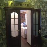 Photo de Menshikov Hotel