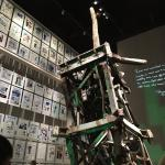 From the 9/11 Exhibit