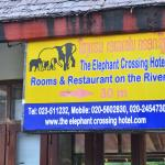 Foto de The Elephant Crossing Hotel