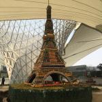Photo de Shanghai World Expo Museum