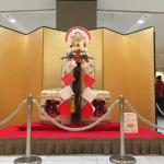 Photo de Shin Yokohama Prince Hotel
