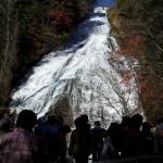Photo de Yutaki Waterfall