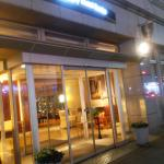 Photo of Library Hotel Sendai - Ekimae
