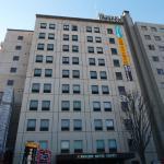 Photo of Sun Park Hotel Naito