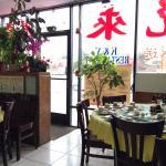 Kuan's Restaurant