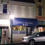 Storefront for Lotus Palace