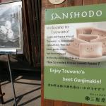 Wagashidokoro Sanshodo