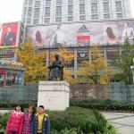 Chunxi - Chengdu