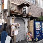 昼の店の入り口