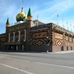 Corn Palace Foto