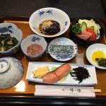 Hotel Minenoyu Foto