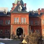Former Hokkaido Government Building