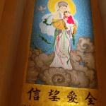 Virgen Mary from China