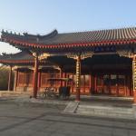 Aman Summer Palace Foto