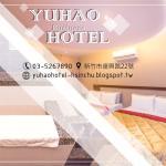 新竹商務飯店,新竹飯店,新竹住宿,hsinchuhotel