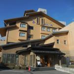 Foto de Lake Resort Spa Kisekinoyu