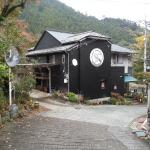 Yamabato