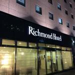 Richmond Hotel Hakata Station-Side Foto