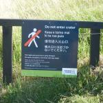 Man må ikke gå ned i krateret