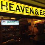 Heaven & Eggs Glorietta Picture