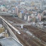 Sheraton Hotel Hiroshima Foto