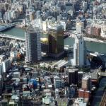 Tokyo  incredible panoramic views