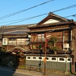 Photo de Hoshidekan