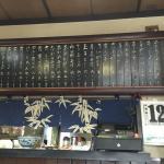 Kamimura Photo