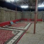 Photo of Al Naseem Camp